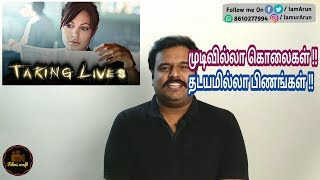 Taking Lives (2004) Hollywood Crime Thriller Movie Review in Tamil by Filmi craft