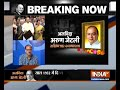 Mortal remains of former Finance Minister Arun Jaitley being taken to his residence from AIIMS - 23:04 min - News - Video