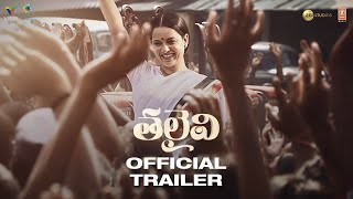 Thalaivi Movie Trailer
