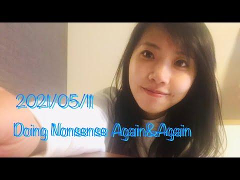 Doing Nonsense Again&Again 2021/05/11 今日の一曲🍀
