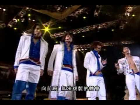 F4 Fanstasy concert- Ask for more