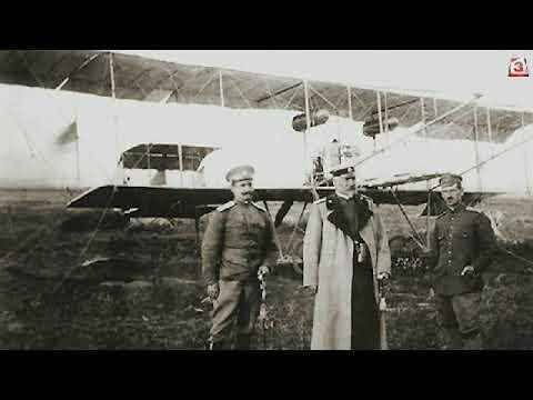 Празник на българската авиация и ВВС