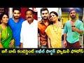 Telugu Bigg Boss 4 contestant Akhil Sarthak family moments