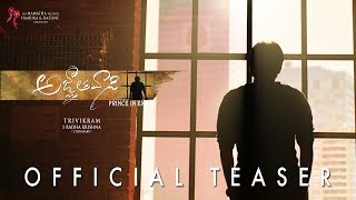 Agnyaathavaasi Official teaser - Animated..