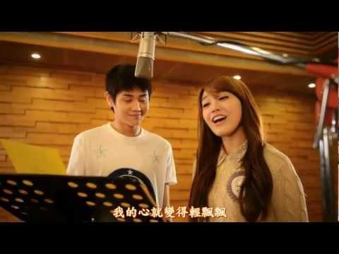 Love Day - 恩地 & 耀燮 (中字)
