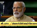 Watch: After historic win in assembly election, BJP MPs we..