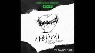 Mino & Taehyun - Pricked