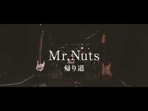 Mr.Nuts  / 帰り道 【LIVE MUSIC VIDEO】