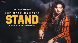 Stand – Rupinder Handa