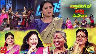Suma's Cash latest promo wins hearts, Annapoorna, Y Vijaya..