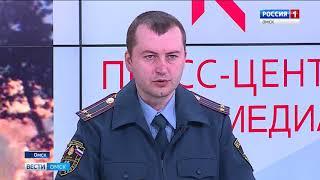 В Омской области могут ввести особый противопожарный режим