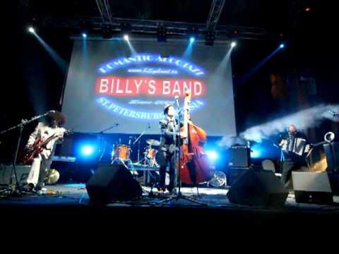 Billy's Band - Давай Простим Друг Друга