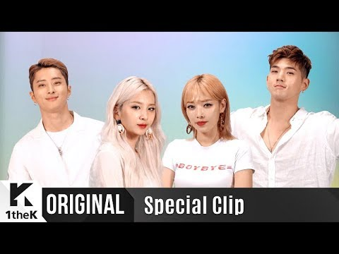 Special Clip(스페셜클립): KARD(카드) _ Ride on the wind