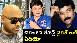 Chiranjeevi surprises with a new look; posts interesting c..