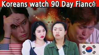 Koreans react to 90 Day Fiancé: The other way (Jihoon and Deavan) Season 2 Vol.3