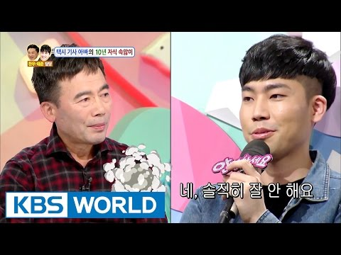 A son that hasn't been speaking with his father for 10 years [Hello Counselor / 2017.05.15]