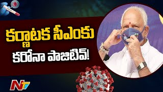 Karnataka CM BS Yediyurappa tests positive for Coronavirus..