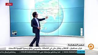 عبور أول سفينة من قناة السويس الروسية ومحمد ناصر : شكلنا هنردم قناة ...
