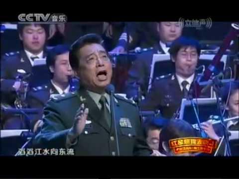 红星照我去战斗 李双江战友师生作品音乐会