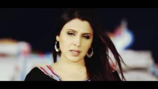 Kamli – Sheeba Khan