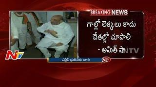 Amit Shah flays Telangana BJP leaders over govt. failures..