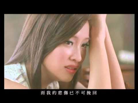 Cindy袁詠琳-你不愛我了《杰威爾官方》