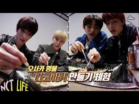 NCT LIFE in OSAKA 4.5.6화 예고