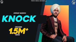 Knock – Himmat Sandhu Ft Garry Sandhu Video HD