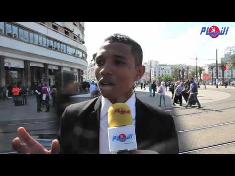 الشاب المغربي الوسيم يبحث عن شريكة حياته و هذه شروطه
