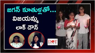 YS Vijayamma lockdown moments with grand-daughters..