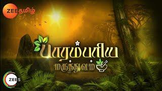 Paarambariya Maruthuvam | Best Scene | Episode - 1740 | Ayurvedic Food Recipes