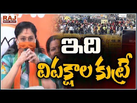 Opposition parties behind the attacks: BJP leader Vijayashanti
