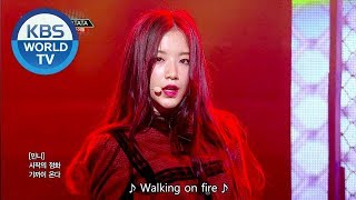 (G)I-DLE ((여자) 아이들) - LATATA [Music Bank HOT DEBUT / 2018.05.04]
