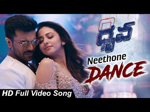Dhruva-Movie-Neethoney-Dance-Full-Video-Song