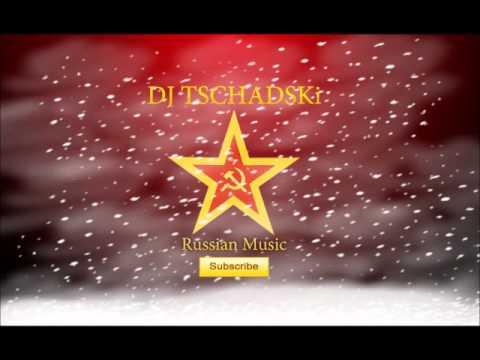 Maksim - Na Radiovolnah (DJ Fisun RMX)