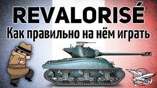M4A1 Revalorisé - Как правильно на нём играть?