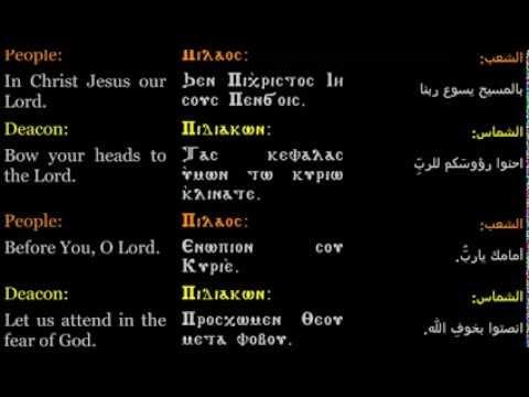 Responses - In Christ (Khen Pekhristos) COPTIC