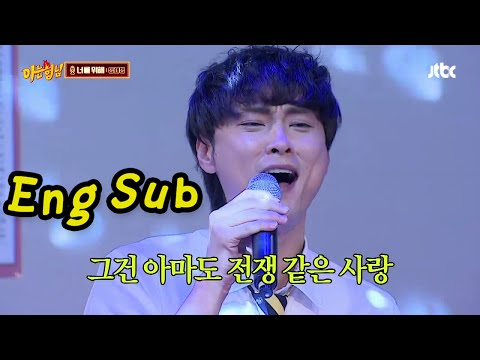 [민경훈(Min Kyung Hoon) 메들리] '프로 가수' 민경훈(Min Kyung Hoon) 발라드 모음! 쌈자쏭.mp3~♪ 아는 형님(Knowing bros) 41회