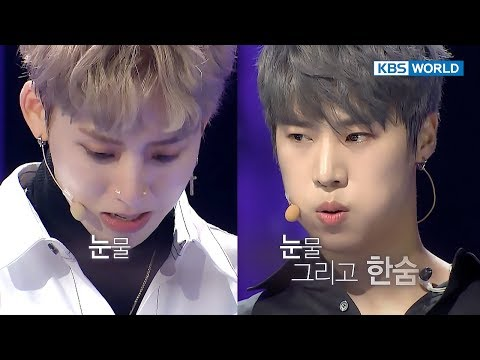 Tears & sighs on ruthless stage.. What happened to them?? [The Unit/2017.12.20]