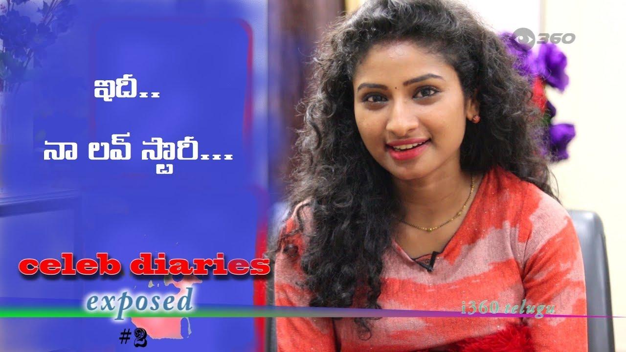 ఇది నా లవ్ స్టొరీ  Kunkuma Puvvu Star Vishnu Priya about her secrecy in  Love and marriage