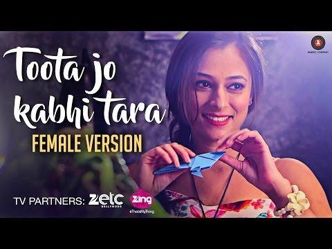 Toota Jo Kabhi Tara Lyrics (Female Version) - Sumedha Karmahe