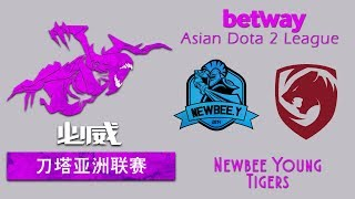 Newbee Young vs Tigers | Betway Asian Dota 2 League