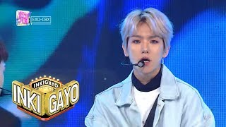 EXO(CBX) - Blooming Dayㅣ엑소 - 화요일 [Inkigayo Ep 954]