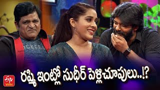 Alitho Saradaga promo: Ali makes fun with Jabardasth Rashm..