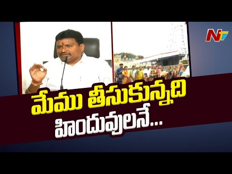 AP govt nominated special invitees to TTD for spread of Hindu dharma: Minister Vellampalli