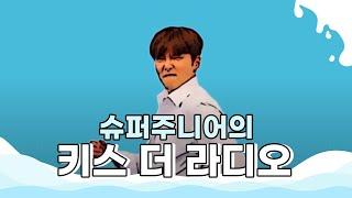 CLC 'Payphone' 라이브 LIVE / 150327[슈퍼주니어의 키스 더 라디오]