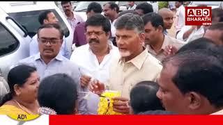 Minister Nitin Gadkari and CM Chandrababu Naidu Speach   Vizag //abc bharath