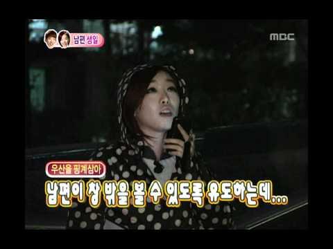 우리 결혼했어요 - We got Married, Jo Kwon, Ga-in(48) #02, 조권-가인(48) 20101016
