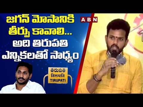 YSRCP failed to get special status to AP: TDP MP Rammohan