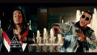 Daddy Yankee ft Ozuna | La Rompe Corazones (Video Oficial)